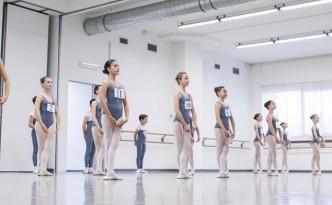 audizione-scuola-di-danza-balletto-di-roma